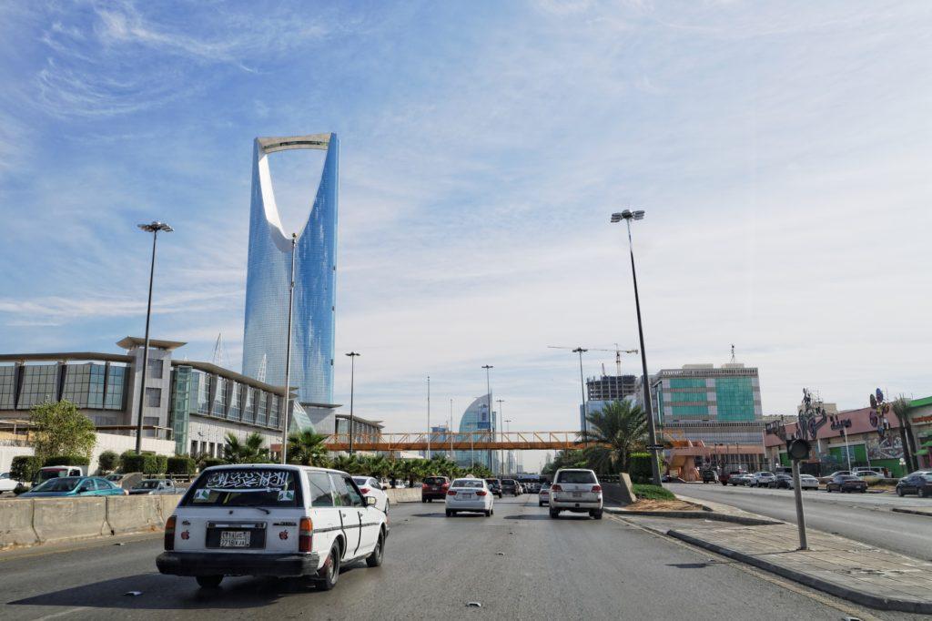 e-Visa to KSA